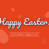 Photoshop Text Template - Happy Easter 3D Text I